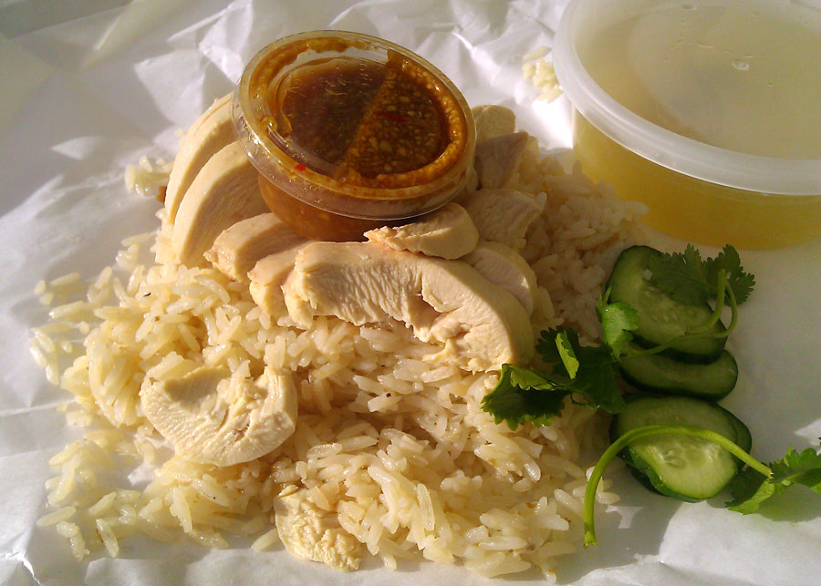 Nong's Chicken+Rice